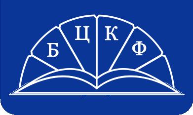 Білоцерківська книжкова фабрика